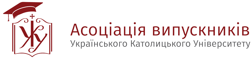 Асоціація випускників УКУ